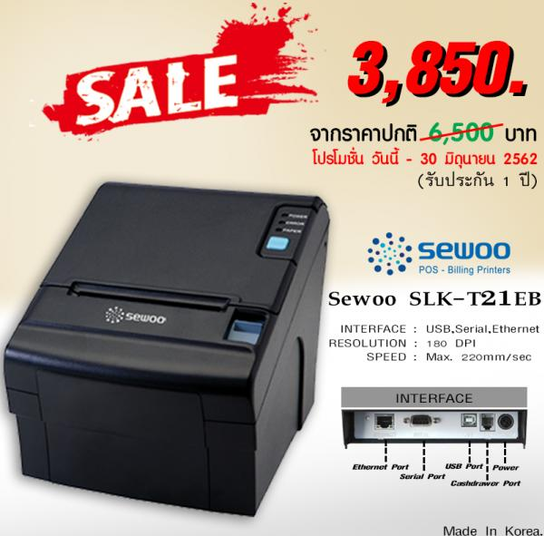Printer SEWOO T21EB