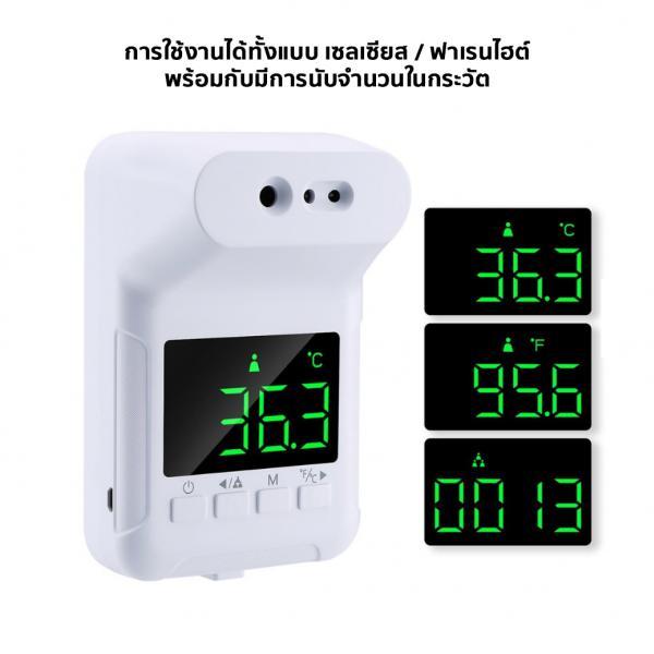 เครื่องวัดอุณหภูมิ