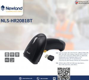 NLS-HR2081BT