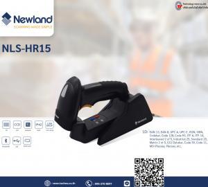 NLS-HR15BT