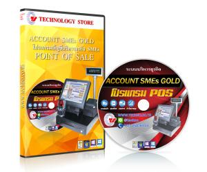 Account SMEs GOLD